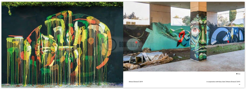 LAKE - Mural Art of Berlin #3 2
